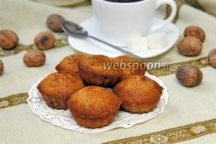 Фото Кексы с грецкими орехами