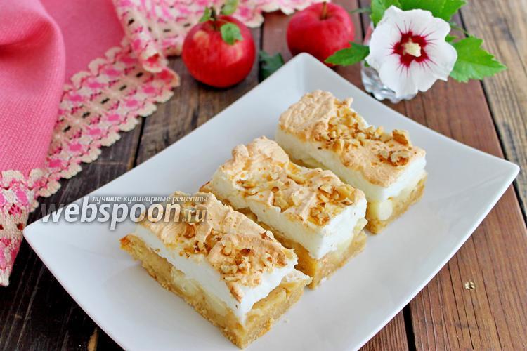 Фото Кухен яблочно-йогуртовый