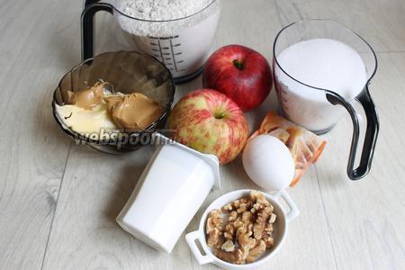 Такие продукты нам понадобятся: сахар, мука, масло ореховое (или простое), яйца, яблоки, орехи, йогурт.