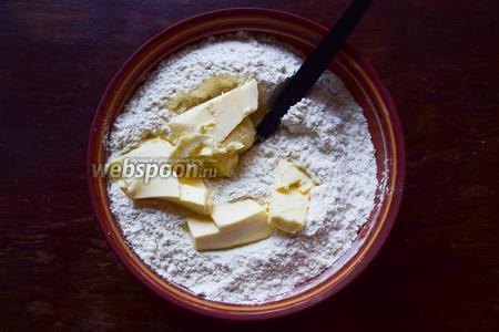 Сливочное масло порубить и отправить в миску к сухой смеси. Перетереть руками или при помощи комбайна до получения крошки.