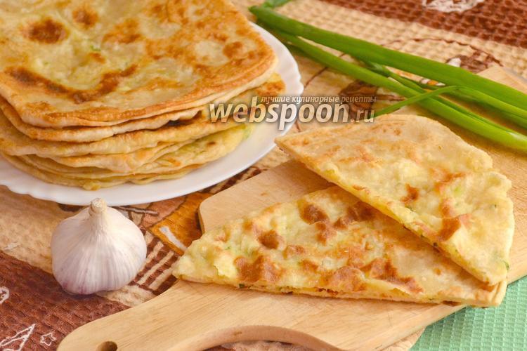 Фото Псевдослоёные лепёшки с сыром