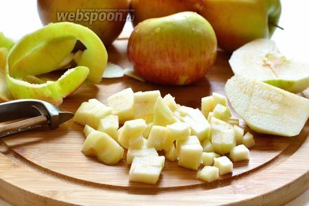 Яблоки моем и очищаем от кожуры. Затем режем мелким кубиком.