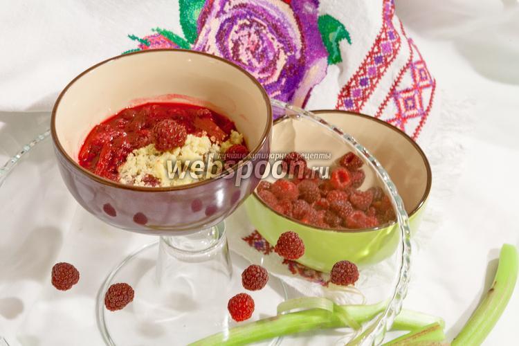 Рецепт Крамбл с малиной и ревенем