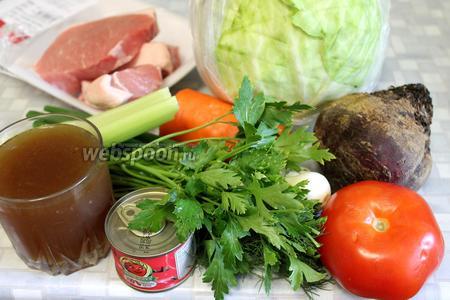 Для приготовления борща взять коричневый бульон, свёклу, капусту, помидоры, томатную пасту, лук, морковь, сельдерей, мясо, жир, соль, зелень.