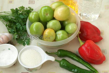 Чтобы приготовить закуску нам понадобятся зелёные помидоры, болгарский перец, чеснок, острый перец, сахар, соль, петрушка, уксус и подсолнечное масло.