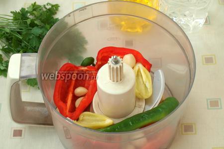 Почистить чеснок. Перец разрезать на 2 половинки, удалить семечки. Острый перец можно также использовать без семечек или просто отрезать плодоножку и использовать целиком. Тогда закуска будет более ядрёная. Сложить овощи в чашу комбайна.