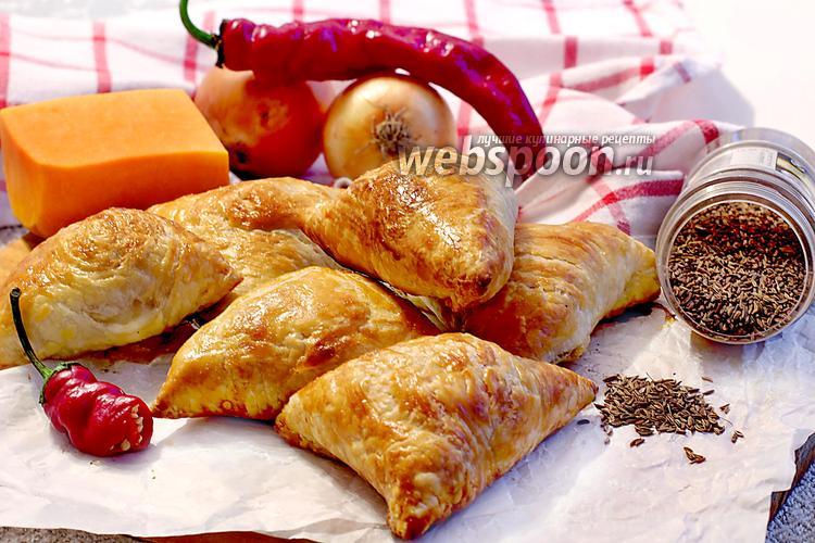Рецепт Самса с тыквой и мясом