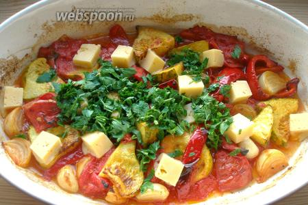 Вынимаем форму из духовки, добавляем к овощам измельчённую петрушку и сыр, нарезанный кубиками.