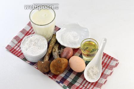 Для работы нам понадобятся подберёзовики, молоко, мука, масло подсолнечное, яйца, соль, сода, лук.