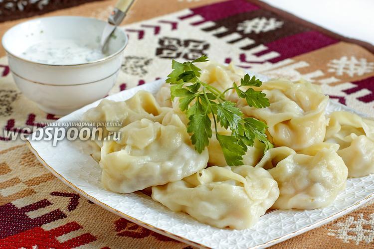 Рецепт Манты с тыквой и фаршем