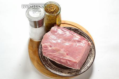 Для приготовления буженины в горчичной шубе необходим небольшой набор ингредиентов: свиная мякоть, консервированная зерновая горчица в банке и соль.