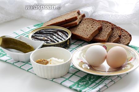 Для приготовления бутербродов со шпротами возьмём ржаной хлеб, банку шпрот в масле, 2 вареных яйца, маринованные огурцы, майонез и горчицу. Зелень берём по желанию и вкусу.