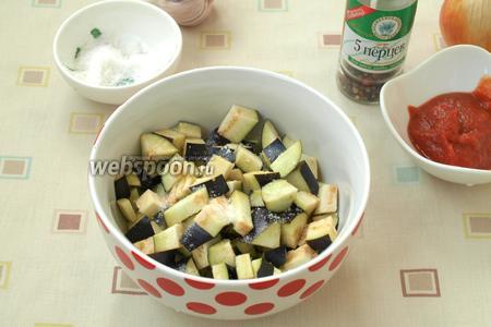 Баклажанов можно взять 1-2 штуки, по желанию. Нарезать их кубиками, посолить и отставить в сторону, пока будем заниматься остальными ингредиентами.