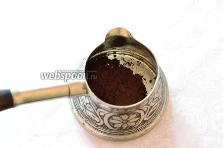 Кофе насыпать в турку и поставить на минимальный огонь. Немного прогреваем кофе.