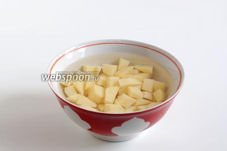 Тем временем, очистить и нарезать помельче картошку. Почему помельче? Чтобы она почти полностью разварилась в бульоне и не стекленела при добавлении кислоты.