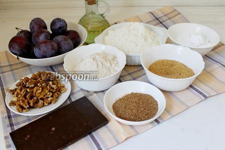 Приготовим все ингредиенты: муку пшеничную и цельнозерновую, отруби пшеничные (или овсяные), соль, сахар белый в тесто и коричневый в начинку, масло растительное, кипяток, сливу (желательно взять крупную), шоколад, орехи грецкие (или любые другие), яичный белок, крахмал.