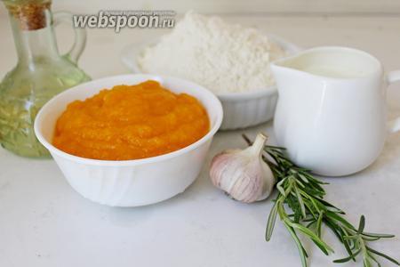 Приготовим ингредиенты: муку, дрожжи, соль, сахар, тыквенное пюре, молоко, масло оливковое, чеснок и розмарин.
