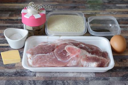 Для приготовления эскалопа из свинины вам понадобится соль, яйцо куриное, мясо свиное, сыр, кардамон, мускатный орех, чеснок, панировочные сухари и перец чёрный молотый.