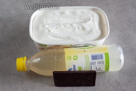 Нам потребуется лимонад (любой), шоколад (любой) и хорошее сливочное мороженое — чтобы только молочные продукты, никаких пальмовых масел и прочих непонятных жиров.