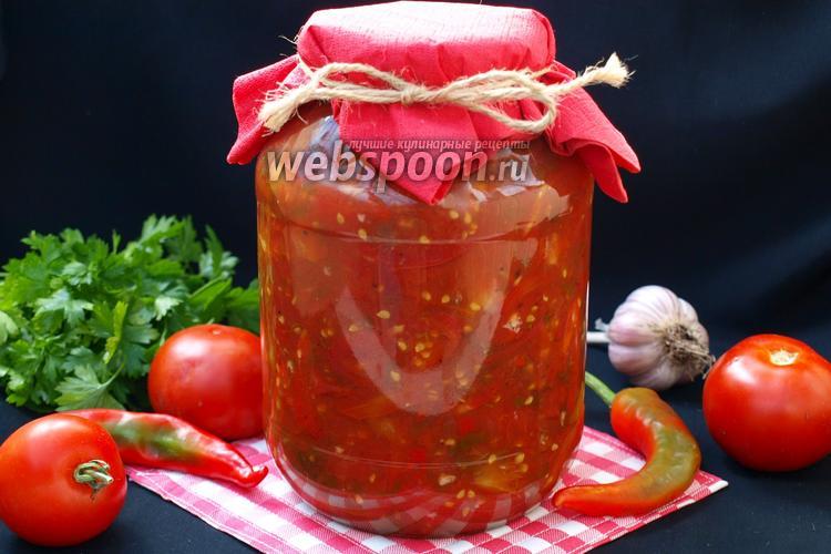 Рецепт Томаты с петрушкой на зиму