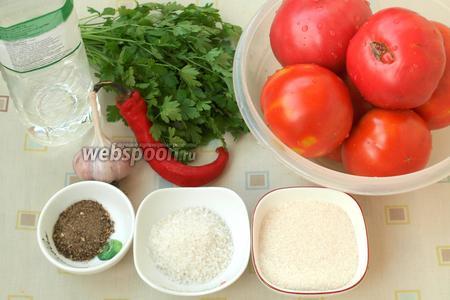 Для работы нам понадобятся свежие помидоры, петрушка, острый перец, чеснок, сахар, соль, смесь перцев и столовый уксус.