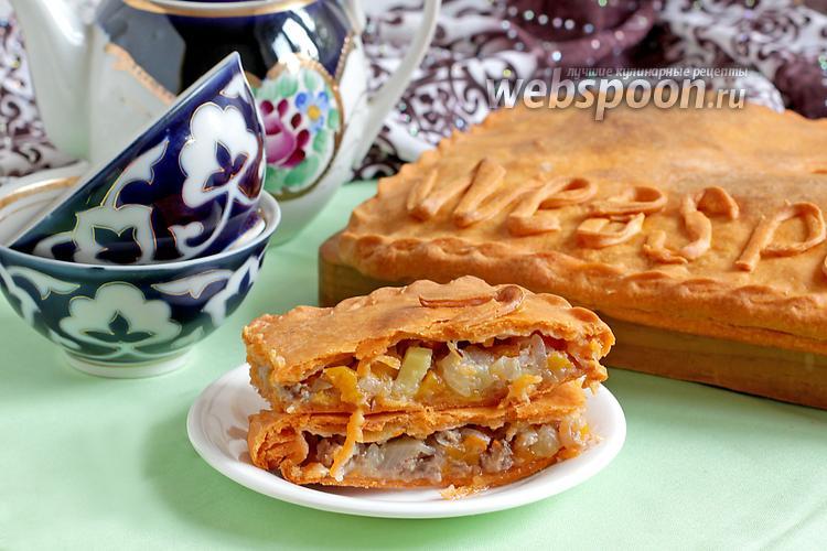 Рецепт Пирог с мясом и овощами на томатном тесте