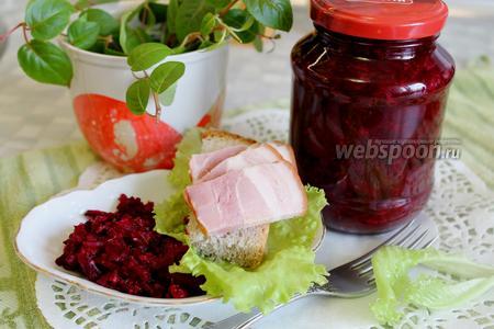 Салат из свёклы с хреном на зиму