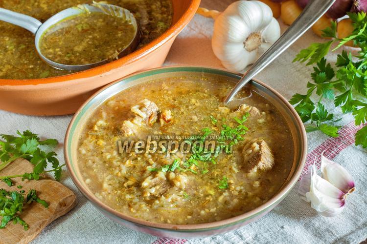 Фото Грузинский суп харчо из говядины