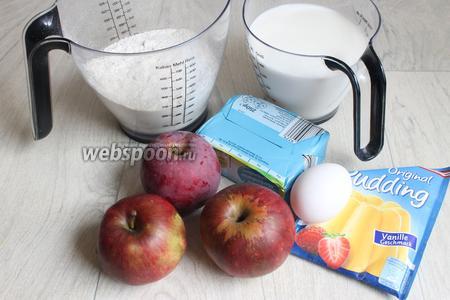 Итак, приготовим такие продукты: яблоки, муку, масло, пудинг, 4 пакета по 38 г, сахар, марципан, сливки, молоко.