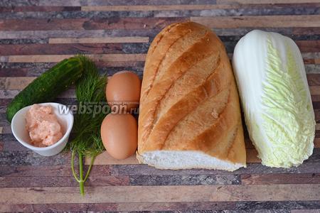 Для приготовления бутербродов вам понадобится икра мойвы, пекинская капуста, батон, яйца куриные, укроп, огурец.