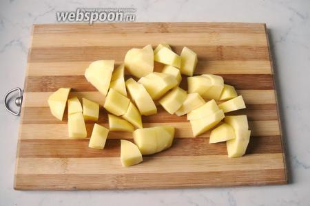 Картофель почистить, помыть и нарезать кусочками, но не очень мелко.