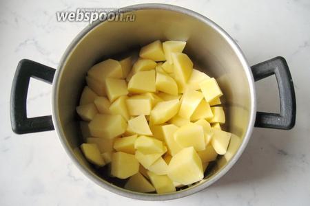 Нарезанный картофель выложить в кастрюлю.