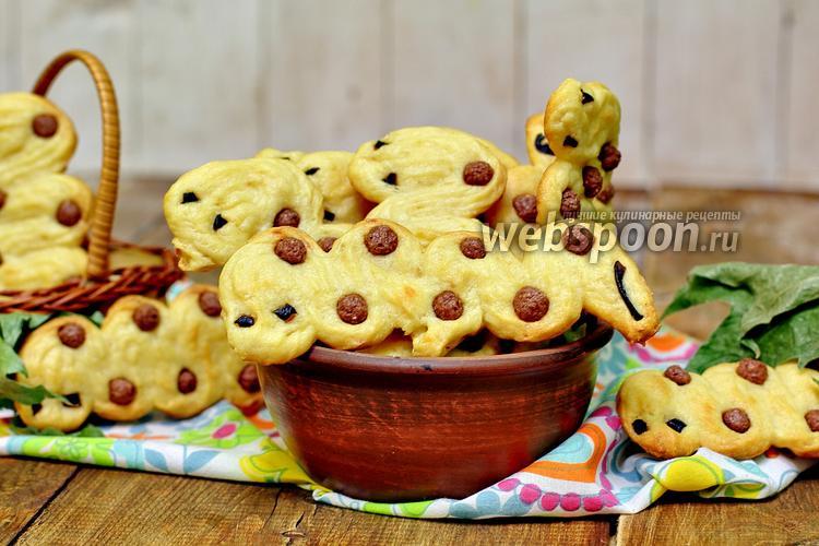 Фото Солёное печенье «червячки»