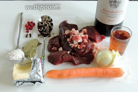 Подготовим ингредиенты: оленина плечо, хорошее красное сухое вино, винный красный уксус, морковку, лук, и все специи, кубики бекона, масло и муку.