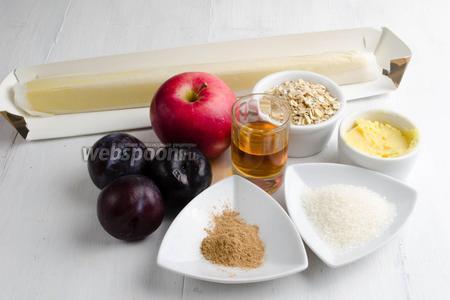 Чтобы приготовить штрудель, нужно взять готовое тесто для штруделя, топлёное масло; для начинки — сливы, яблоки, сахар, корицу, овсяные хлопья, коньяк.