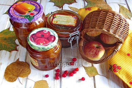 Варенье из яблок с калиной