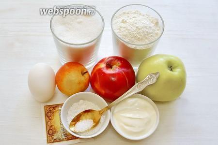 Берём нужные продукты для теста: сахар, яйца, соль, сметана жирностью 25%, мука, разрыхлитель, 2 яблока и 3-4 груши. Груши у меня некрупные, а яблоки беру разного сорта, чтобы улучшить вкус, кожуру не срезаю. Стакан для муки и сахара ёмкостью 250 мл.