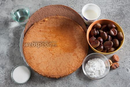 Нам потребуется 1 или 2 разноцветных бисквитных коржа, 400 г неочищенных каштанов (или около 300 г очищенных), вода для их варки, 2-3 ст. л. сахарной пудры и 3-4 ст. л. сливок для взбивания. Плюс ещё 150 мл сливок для взбивания — это будет кремовая прослойка. Декорировать пирожное можно как просто сахарной пудрой, так и засахаренными каштанами. Для этого потребуется 3 каштана, очищенных от шкурки так, чтобы был хорошо виден рельеф поверхности, как в рецепте  жёлтые каштаны по-японски .