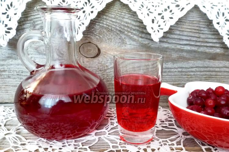 Рецепт Настойка из клюквы на водке