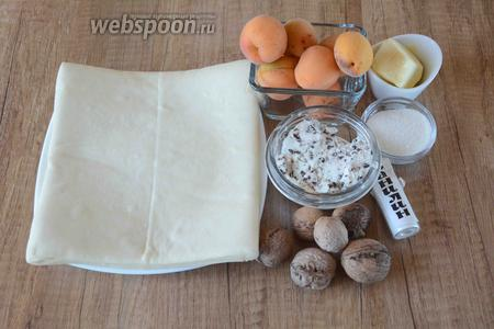 Для приготовления нам понадобится слоёное тесто, абрикосы, орехи грецкие, масло сливочное, сахар, ванилин, мороженое.
