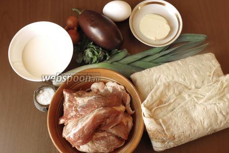 Мясо для фарша (готовый фарш), тонкий лаваш, баклажаны, лук репчатый и порей, сливки, яйца, вода, соль, перец, кинза, масло сливочное и растительное для жарки