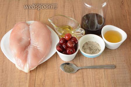 Для приготовления необходима куриная грудка, вишня, мёд, масло подсолнечное, перец чёрный молотый, вино красное, соль с травами.