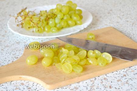 Виноград нарезаем на половинки.