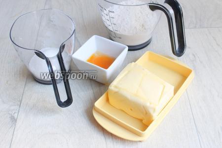 А мы делаем песочное тесто. Нам понадобится масло, мука, желток и сахар.