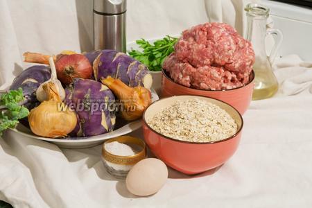 Нам для приготовления котлет понадобится: готовый свиной фарш, фиолетовая кольраби (у нас сорт Венская), репчатый лук, головка чеснока, мелкие хлопья овсянки, яйца куриные, зелень петрушки, чёрный перец, соль и подсолнечное рафинированное масло.