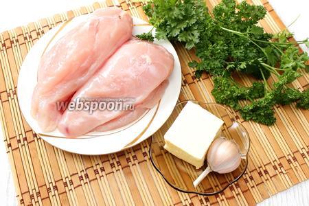 Для приготовления нам понадобится куриное филе, приправа для курицы, масло сливочное, соевый соус, чеснок, соль и петрушка.
