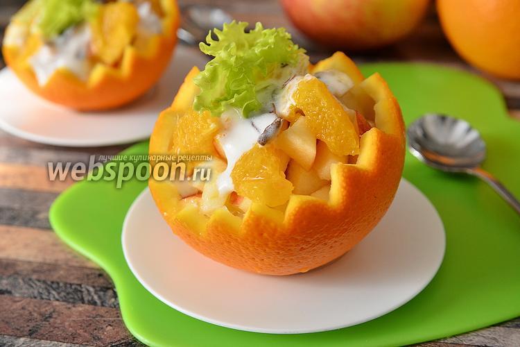 Рецепт Салат в апельсине с яблоком и бананом