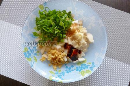 Смешиваем солёный дайкон с имбирём, чесноком, острым перцем и зелёным луком. Добавим устричный соус и коричневый сахар.