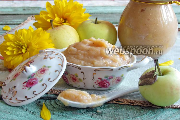 Рецепт Яблочное пюре «Неженка»