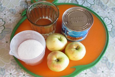 Для пюре нам понадобятся яблоки (белый налив, очищенных 5 кг, а неочищенных 6-6,5 кг, в зависимости от размера и качества), сахар, вода и сгущёнка, я использую только белорусскую Рогачёв.